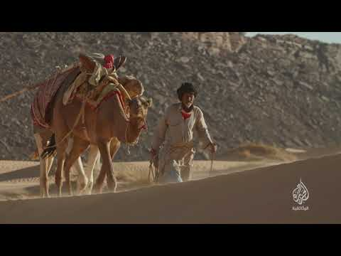 موريتانيا.. أسياد الرمال (برومو) الأربعاء 16 سبتمبر - 10 مساء بتوقيت مكة المكرمة