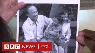 魚鱗癬小孩遭遺棄 遇上愛心夫婦改寫人生- BBC News 中文