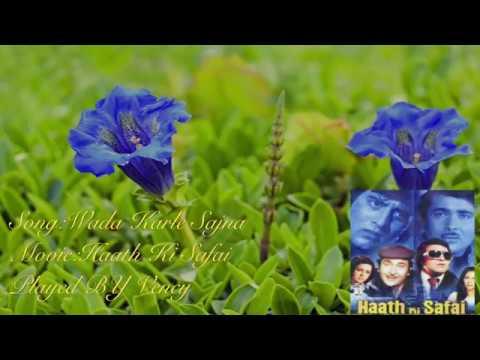 Wada Karle Saajna Instrumental With Lyrics