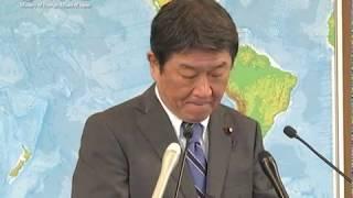 茂木外務大臣会見(令和元年10月25日)
