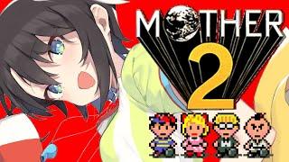 【#6】シリーズ完全初見!!!!!mother2!!!!!/EarthBound【ホロライブ/大空スバル】