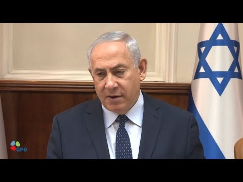 AFP news agency: Israeli prime minister condemns West Bank settlement attack