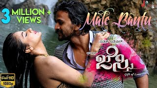 JESSIE-Male Bantu-Official Full HD video song-Dhananjaya,Parul,Pavan Wadeyar,J Anoop seelin