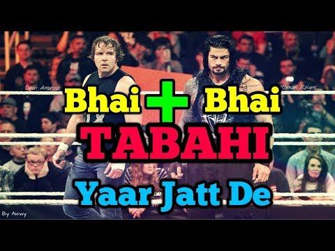 Roman Reigns and Dean Ambrose Friendship  Yaar Jatt De  Punjabi song on Roman Reigns