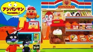 アンパンマンおもちゃアニメ❤バイキンお母さんとコンビニでお買い物!の巻 animekids アニメきっず animation Anpanman Toy thumbnail