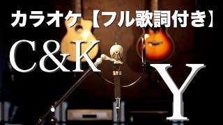 耳コピ・バックトラック・ミックス / 久保田 光太 ◇この曲のミックスボ...
