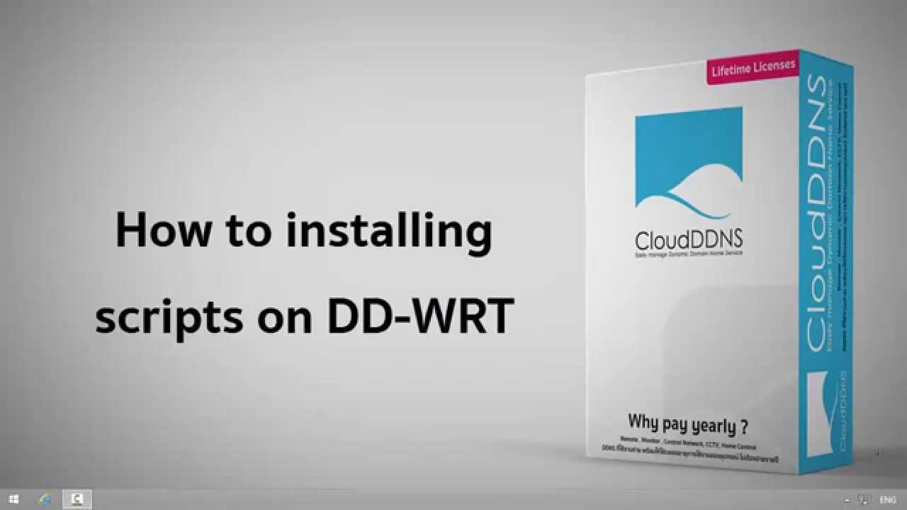 step5 2-How to installing scripts on DD-WRT