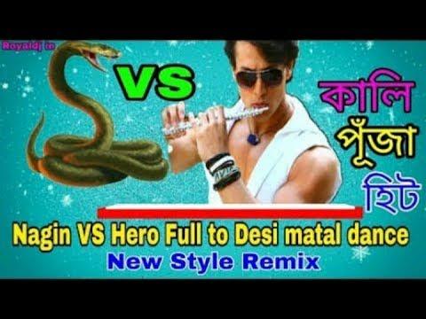 Nagin Vs Hero Flute Music   Competition Dj Music   Matal Dance   Music Dj Remix   Nagin Vs Hero 2019