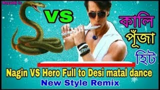 Nagin Vs Hero flute music | Competition dj Music | Matal Dance | Music Dj Remix | Nagin Vs Hero 2019