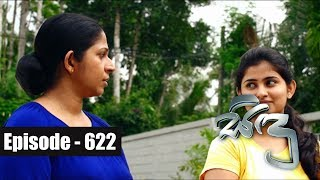 Sidu | Episode 622 25th December 2018 Thumbnail