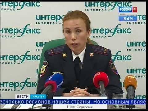 Миграционной службе России исполнилось 300 лет