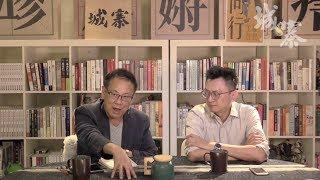 亂世大合併 THE BIG OFFER---反送中下的香港經濟前景 - 12/09/19 「彌敦道政交所」2/3