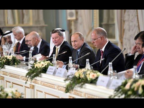 Встреча с экспертным советом РФПИ и лидерами международного инвестсообщества