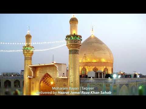 Moharam Bayan | Taqreer  delivered by Hazrat Jamal Raza Khan Sahab