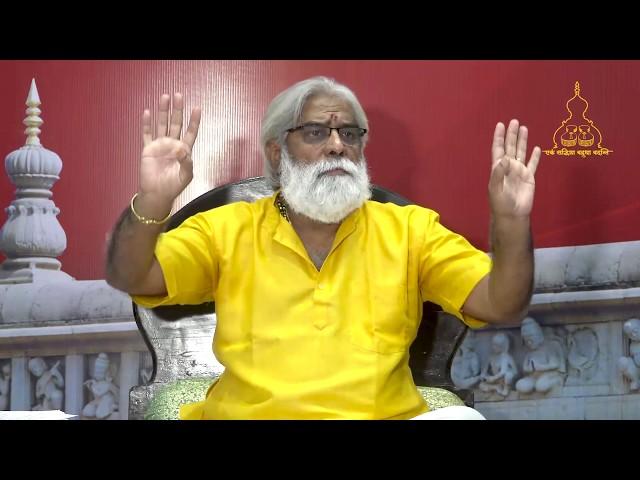 Bhagawad Geeta Chapter 6 Part 7 - Shri Dnyanraj Manik Prabhu Maharaj, Maniknagar