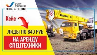 видео Аренда и продажа спецтехники в Москве и Московской области