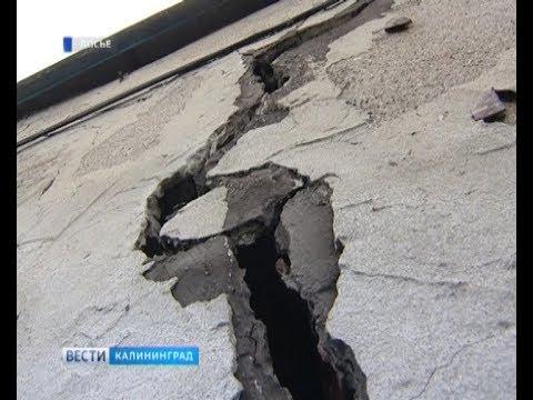 Калининградской области выделят более 2,5 миллиардов рублей на расселение аварийного жилья