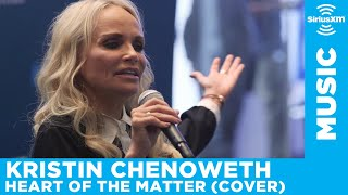 "Kristin Chenoweth ""Heart of the Matter"" Live @ SiriusXM // On Broadway"