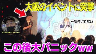 ジュキぱっぱ:大阪旅行のついでにまあたそに会ってきた(JPもいる…)