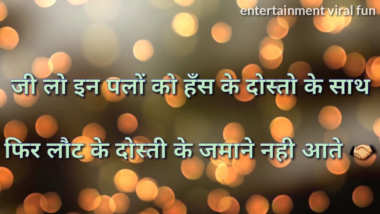 Dosti Motivational Lines Whatsapp Status Video Inspirational