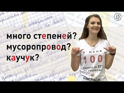 100 раз права! Эпизод 4