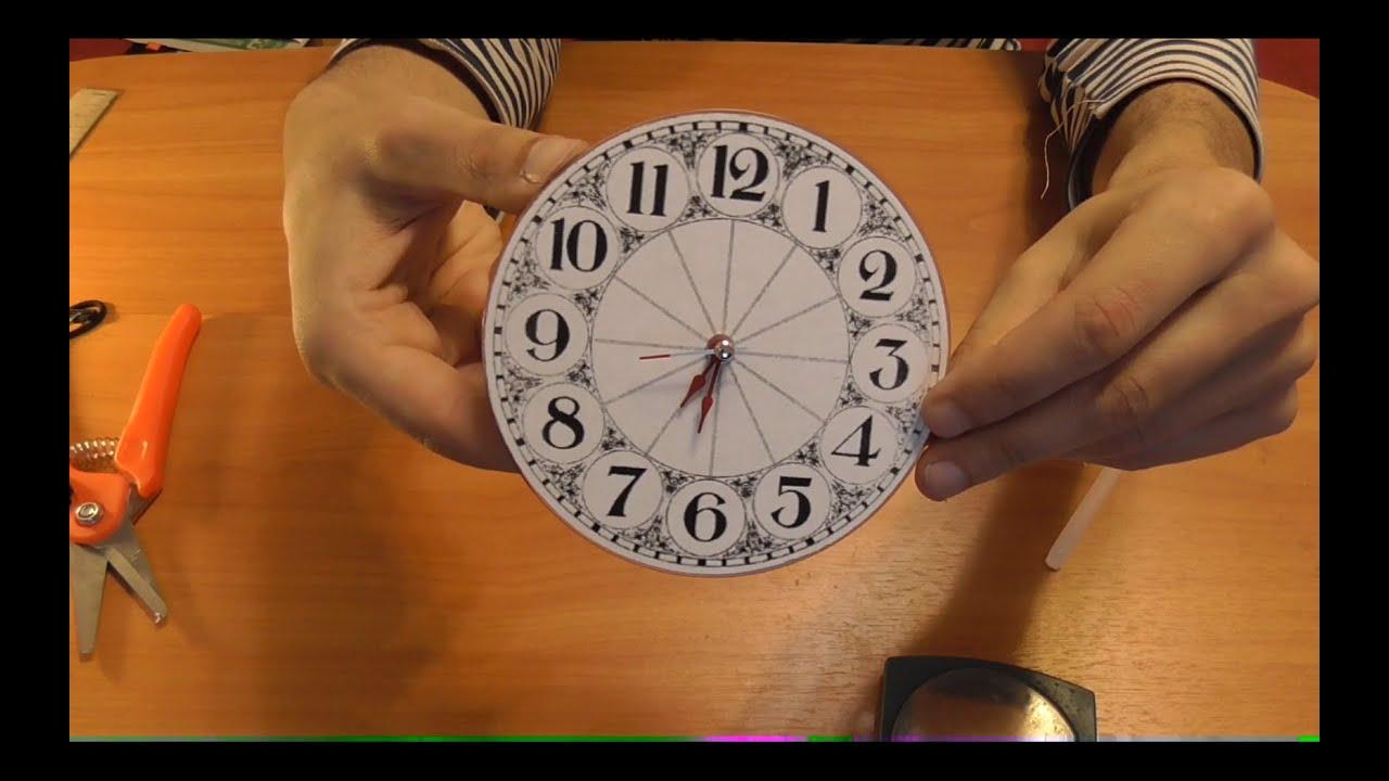 Как сделать программу часы 58