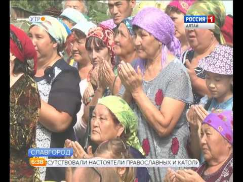 интим знакомства славгород алтайский край