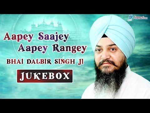 Punjabi Gurbani Shabad Kirtan - Aapey Saajey Aapey Rangey - Bhai Dalbir Singh Ji - Waheguru Simran