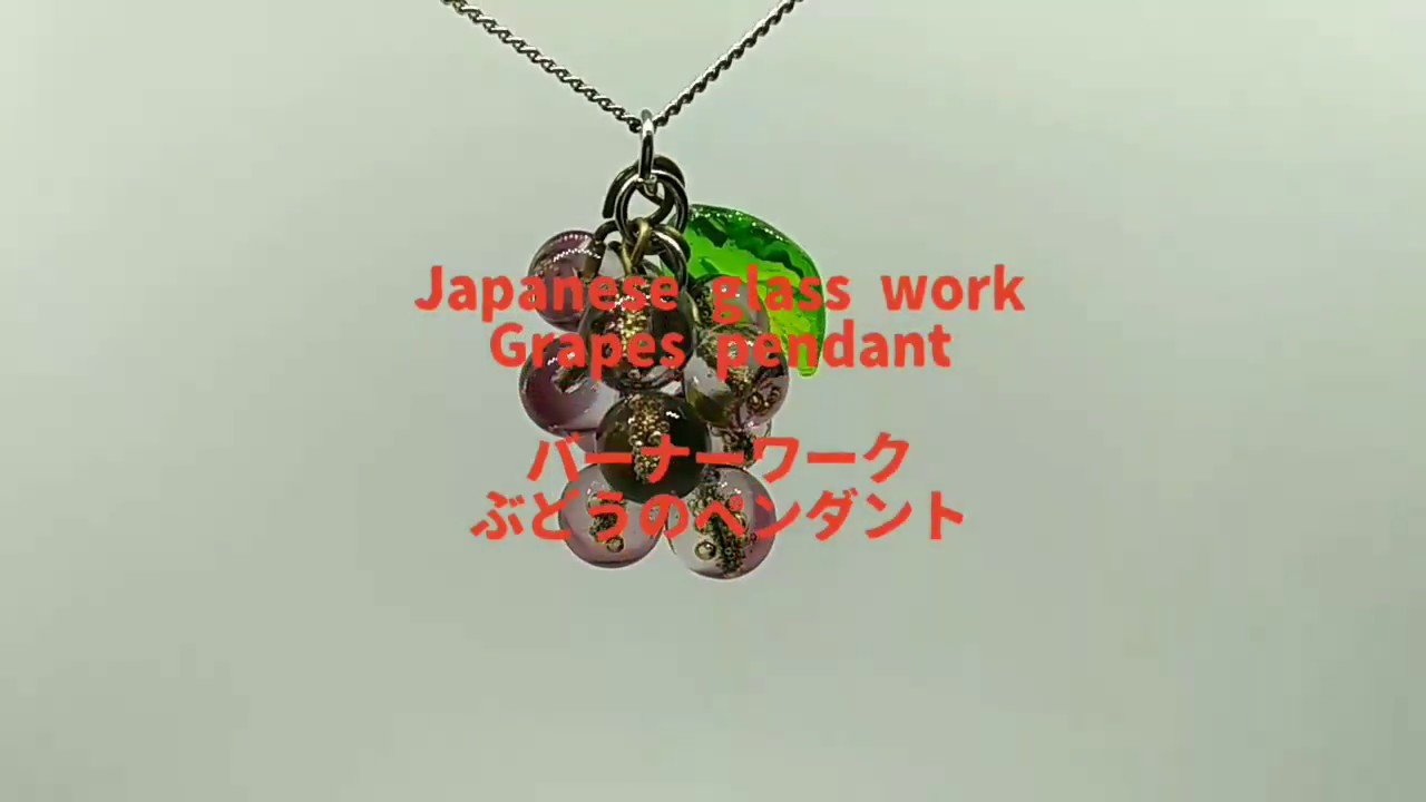 Japanese glass work a grape pendant japanese glass work a grape pendant mozeypictures Images