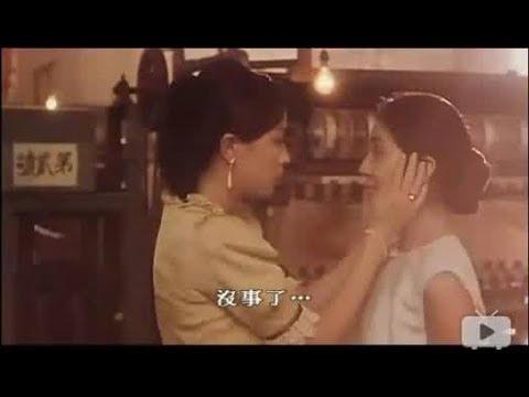 《自梳》刘嘉玲X杨采妮剪辑