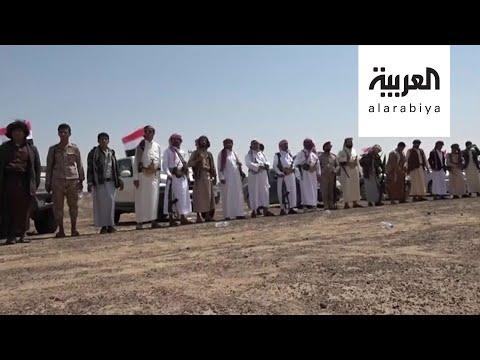 حشد من أبناء صعدة لإسناد الجيش اليمني ضد الحوثي  - نشر قبل 57 دقيقة