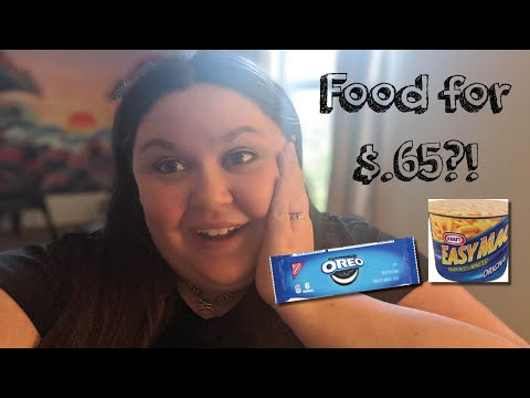 Snack Food Stock Up! L ALL DIGITAL Dollar General Deal (No Paper Coupons Required!)