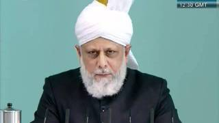 Urdu Friday Sermon 21 October 2011, Blessed and Successful European Tour_clip7.flv