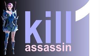 Обложка на видео о Aion Assassin PvP 3.0 - Kill #1