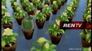 Рекламный блок + анонс сериала Боец Ren-TV, ноябрь 2004