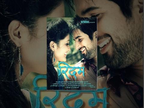 RHYTHM - Nepali Full Film - Jeevan Luitel,Nir Shah,Sweta Bhattarai