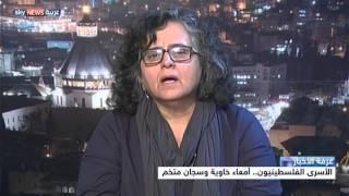 الأسرى الفلسطينيون..أمعاء خاوية وسجان متخم