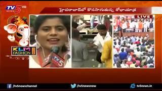 Khairatabad Ganesh Shobha Yatra | Ganesh Nimajjanam 2018 | TV5 News