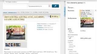 Google Webmasters: Marker