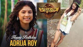 আঠেরোয় পা দিলেন অদ্রিজা রায়, কেমন কাটালেন জন্মদিন, Star jalsha serial Agnijol Adrija Roy