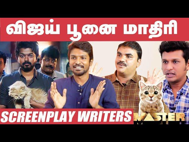 6 மணிக்கு மேல Vijay வேற மாதிரி - Master Writers Rathna & Pon Parthiban Explains