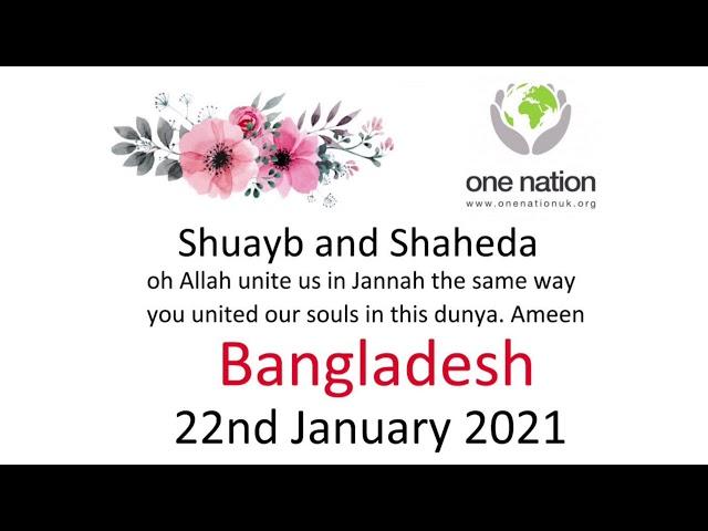 Wedding Favours Bangladesh - Shuayb and Shaheda - 22nd January 2021