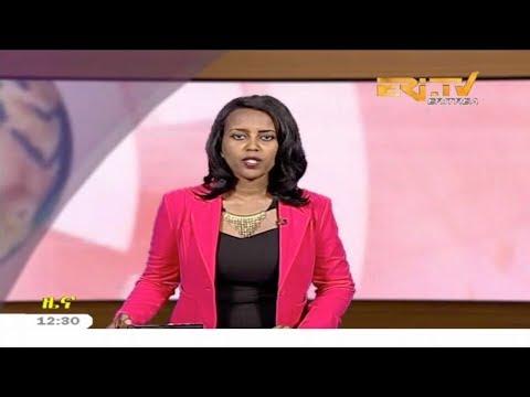 ERi-TV, #Eritrea - Tigrinya News for October 18, 2018