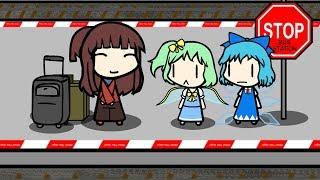 Walfas: Akko's First Step at Gensokyo