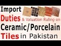 Import Custom Duty on Ceramic /Porcelain Tiles from China to Pakistan - Tiles Valuation Ruling