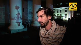 Клеман Бриан в Минске  полотна художника   проекции на здания