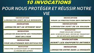 10 invocations pour nous protéger et réussir notre vie ici bas et à lau delà