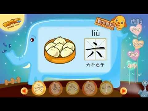 Китайский язык для начинающих! Учить китайский язык онлайн