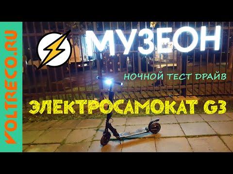 Электросамокат Everider G3. Рекуперация. 3 поколение E-twow. Electric Scooter. Voltreco.ru 2016 #ЭПТ