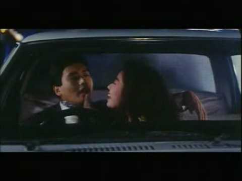 Cherie Chung 鍾楚紅 (Kylie Minogue - Get Outta My Way)
